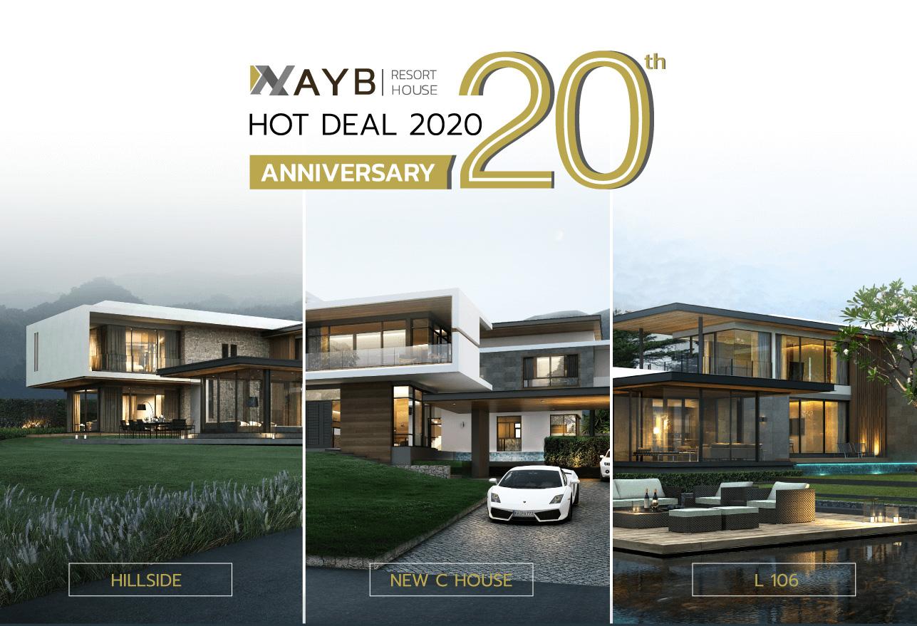 AYB Hotdeal 2020